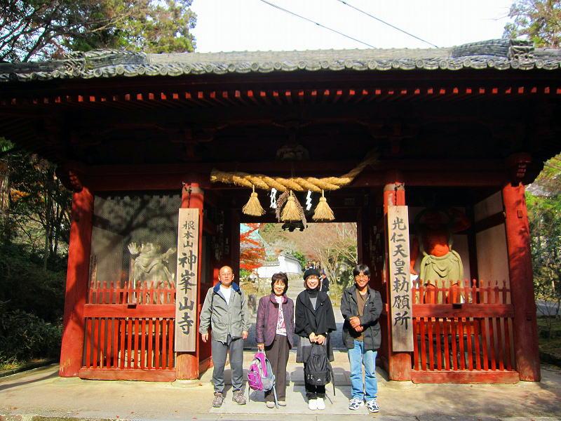 神峯山寺の紅葉 by リワキーノ 2...