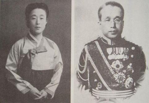 朝鮮 最後 の 皇女